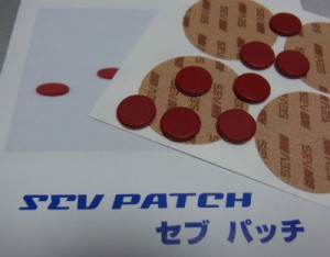 sev-patch